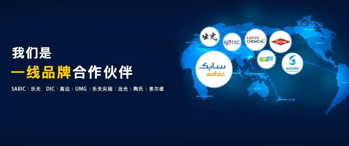 广东塑擎实业有限公司
