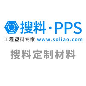 pps应用